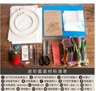 刺繡diy工具套裝材料