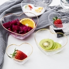 甜品碗 日式個性家用碗創意愛心金邊玻璃碗心形杯甜品碗水果沙拉碗早餐碗【快速出貨八折下殺】