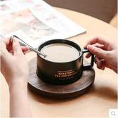 創意咖啡杯碟勺  陶瓷情侶杯馬克杯PLL1800【男人與流行】