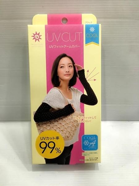 【京之物語】日本女性抗UV99%涼感防曬袖套-黑底白點