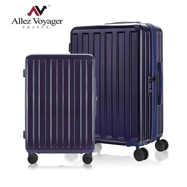 行李箱 旅行箱 24+28吋兩件組 加大容量PC耐撞擊 奧莉薇閣 貨櫃競技場系列 海軍藍