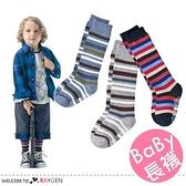 男童三色條紋中筒襪 長襪 3雙/組