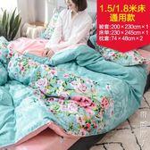 南極人純棉四件套全棉簡約床品1.8m床上用品女網紅被套床單三件套 NMS街頭潮人