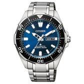 【僾瑪精品】CITIZEN 星辰 PROMASTER 限量鈦金屬潛水機械錶-銀x藍/NY0070-83L