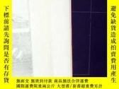 二手書博民逛書店罕見G233民國19年商務印書館精印本:《透視學》(插圖版),大