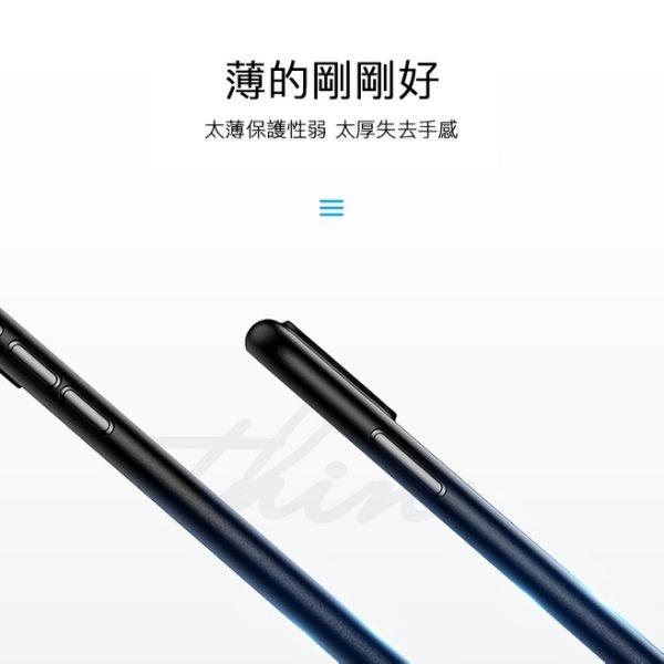 Benks 超薄磨砂 iPhone XS Max XR X 8 7 6s Plus Lollipop 0.4mm手機殼 保護殼 蘋果