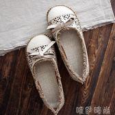 娃娃鞋 原宿風大頭娃娃鞋女鞋平底鞋羅馬涼鞋夏季新款文藝復古森女鞋 唯伊時尚
