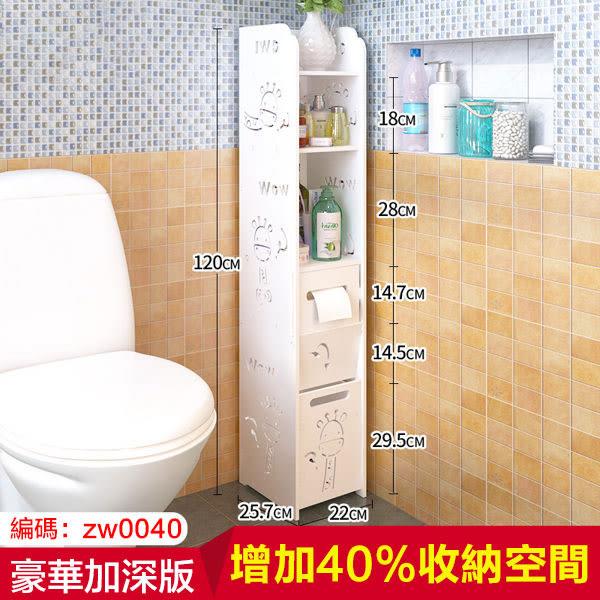 衛浴淋浴層架/儲物櫃置物架落地衛生間收納櫃洗手間儲物櫃衛浴廁所馬桶邊櫃xw 全館85折