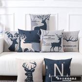 北歐ins沙發客廳小麋鹿抱枕靠墊辦公室靠枕床頭靠背汽車護腰靠墊CY『韓女王』