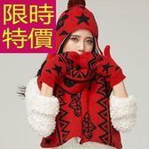圍巾+毛帽+手套羊毛三件套-熱銷典雅英倫防寒女配件3色63n29[巴黎精品]