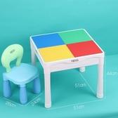 兼容樂高積木桌子多功能寶寶拼裝益智玩具【英賽德3C數碼館】