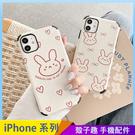 少女兔子 iPhone 12 mini iPhone 12 11 pro Max 浮雕手機殼 卡通小白兔 全包邊蠶絲紋 四角加厚軟殼