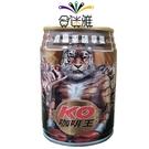 【免運直送】【布萊克】KO咖啡王-拿鐵240ml(24罐/箱)【合迷雅好物超級商城】