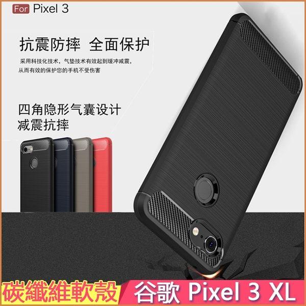 諾基亞 谷歌 Google Pixel 3 XL 手機殼 碳纖維 拉絲紋 pixel 3 保護套 軟殼 手機套 防摔 硅膠套 保護殼