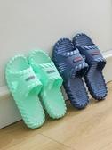 促銷拖鞋女夏季新款防滑厚底情侶洗澡軟底家居家用浴室內涼拖鞋男 宜室