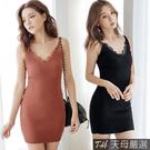 【天母嚴選】V領蕾絲細肩帶針織連身洋裝(共二色)