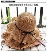 遮陽帽 親子草帽母女出游手工沙灘帽兒童蝴蝶結遮陽防曬帽子女夏