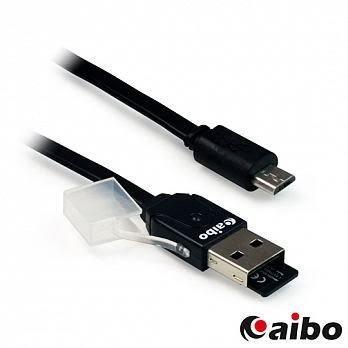 aibo OTG103 帶線迷你OTG傳輸充電/讀卡機
