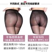 寶娜斯5雙珠光油亮絲襪女連褲襪膚防勾絲隱形超薄款春夏季黑 肉色  (pink Q 時尚女裝)