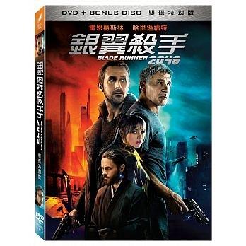 翼殺手2049 DVD 雙碟版 Blade Runner 2049 免運 (購潮8)