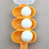 搖飯團神器兒童卡通飯團飯團模具