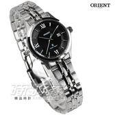 ORIENT東方錶 羅馬風情簡約 日期顯示 不鏽鋼錶帶 黑色 女錶 石英錶 FSZ3Z005B