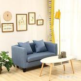 小沙發 迷你日式布藝沙發小沙發簡約現代小戶型組裝經濟型 AW9070【棉花糖伊人】