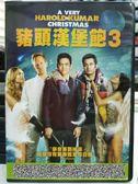 影音專賣店-Y13-019-正版DVD-電影【豬頭漢堡飽3】-丹尼特瑞歐 艾理斯寇迪 尼爾派屈克哈里斯