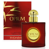 YSL OPIUM 鴉片女性淡香水 50ml【QEM-girl】