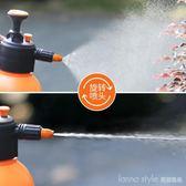 澆花噴壺噴霧瓶園藝家用灑水壺氣壓式噴霧器小型壓力澆水壺噴水壺 YTL LannaS