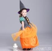 萬圣節兒童服裝男童女童寶寶南瓜服cos小女巫公主裙幼兒園演出服 moon衣櫥