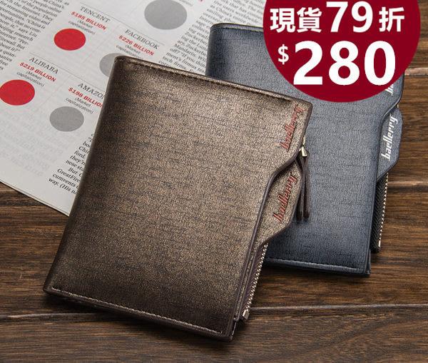 皮夾 -男士輕薄短夾 共兩色 P8222-寶來小舖bolai 現貨販售