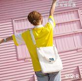 韓版帆布包包女大學生上課背的單肩包斜背布袋ins原宿ulzzang中包 麥琪精品屋