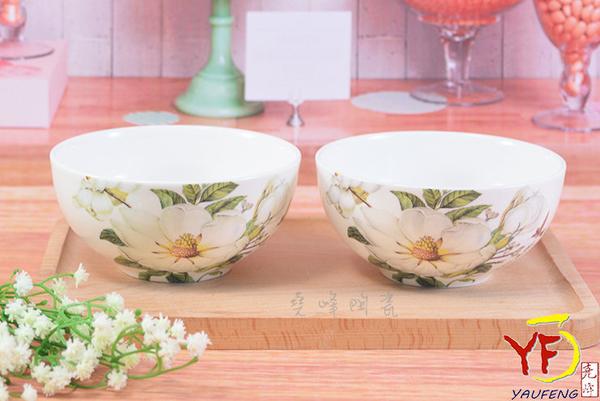★餐桌系列★骨瓷 白山茶 4.5吋飯碗 底加厚 不倒碗 單入 | 新婚贈禮 | 新居落成禮現貨