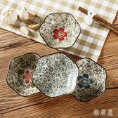 家用餐碟釉下彩日式創意陶瓷餐具mj5491【雅居屋】