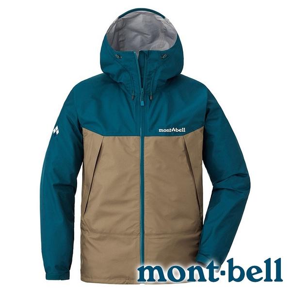 【mont-bell】THUNDER 單件式防水連帽外套『鴨綠/棕色沙』1128635 登山 露營 健行 禦寒 防潑水