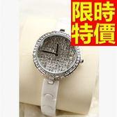 陶瓷錶-俏麗唯美有型女腕錶2色55j46[時尚巴黎]