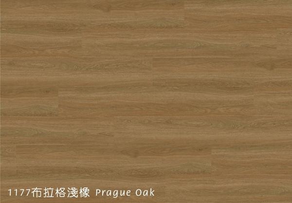 BLINK 貝力地板 海島 SPC石塑防水卡扣地板-1177布拉格淺橡-40片/1.68坪