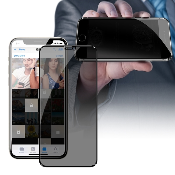 ACEICE for iPhone 12 Mini / iPhone 12 / 12 Pro 6.1吋/ iPhone 12 Pro Max 6.7吋 防窺滿版玻璃保護貼-黑