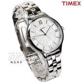 TIMEX 天美時 大錶徑羅馬刻度時尚腕錶 銀 不銹鋼 女錶 學生手錶 防水錶 TW2R28200
