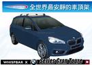 ∥MyRack∥ BMW 2AT F45 WHISPBAR 車頂架 行李架 橫桿∥都樂 THULE YAKIMA INNO