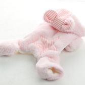 萌系寵物衣服幼犬貓咪小狗狗秋冬裝小型犬泰迪博美女厚款冬天棉衣 韓語空間