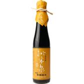 【桃米泉】頂級有機蔭油3入(410ml/瓶)