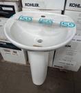 【麗室衛浴】義大利 GSI 5830 CLIZIA 55*44cm 造型臉盆含長腳