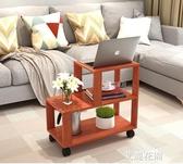 简约现代可移动小户型边几角几家用小方桌子茶几简易家用沙发边桌QM『艾麗花園』