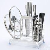 刀架 不銹鋼菜筷籠刀架一體廚房家用落地式放刀具的架子 nm6538【pink中大尺碼】