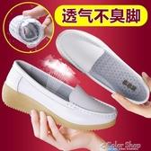 護士鞋護士鞋女白色夏季新款軟底平底透氣防臭舒適坡跟可愛牛筋底  color shop