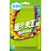 彩虹糖酸甜水果口味80g【愛買】