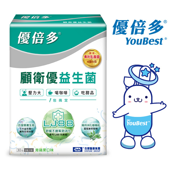 優倍多顧衛優益生菌30包/盒