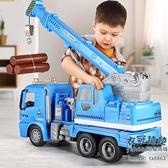 玩具車 兒童大吊車慣性玩具車起重機大號吊機模型音樂工程車吊臂車回力車【八折搶購】